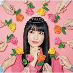 """[Single] miwa – Shanranran feat. 96Neko/Princess """"Flying Witch"""" Opening Theme [MP3/320K/ZIP][2016.06.15]"""