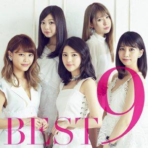 9nine – Best9 [Album]