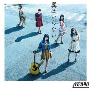 [Single] AKB48 – Tsubasa wa Iranai [MP3/320K/RAR][2016.06.01]