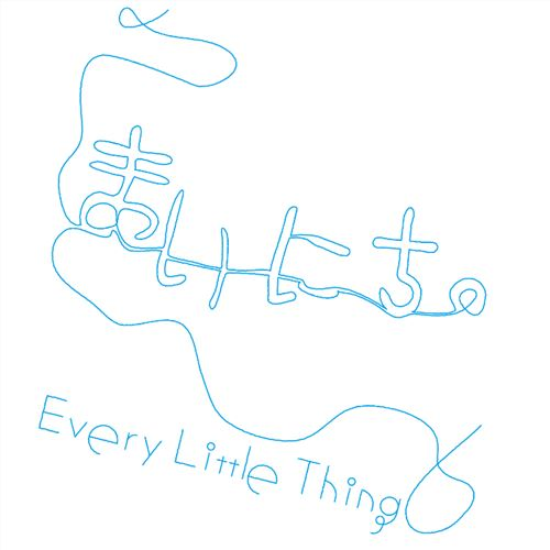 Every Little Thing - Mainichi