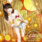 Haruka Tomatsu – BEST SELECTION -sunshine- [Album]