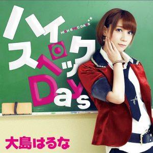 Haruna Oshima – High Spec Days [Single]