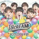Kis-My-Ft2 – I SCREAM [Album]