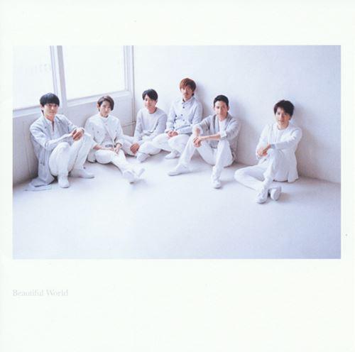 V6 - Beautiful World