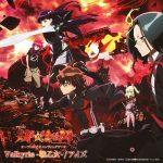 Wagakki Band – Valkyrie -Ikusa Otome- / Eyes Valkyrie [Single]