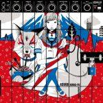 "[Single] ASIAN KUNG-FU GENERATION – Blood Circulator ""Naruto: Shippuden"" 19th Opening Theme [AAC/256K/RAR][2016.07.13]"