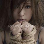 [Album] Ayumi Hamasaki – M(A)DE IN JAPAN [MP3/320K/RAR][2016.06.29]