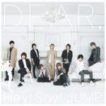 Hey! Say! JUMP – DEAR. [Album]