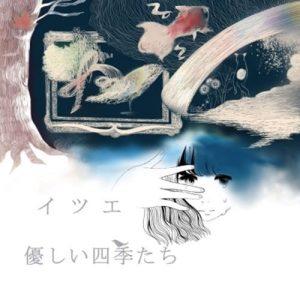 [Single] ITSUE – Tender Four Seasons [MP3/320K/ZIP][2012.12.05]