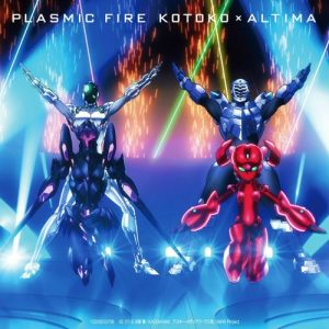 "[Single] KOTOKO×ALTIMA – PLASMIC FIRE ""Accel World: Infinite∞Burst"" Theme Song [MP3/320K/RAR][2016.07.20]"