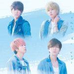 NEWS – Koi wo Shiranai Kimi e [Single]