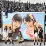 NMB48 – Boku wa Inai [Album]