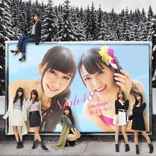 NMB48 - Boku wa Inai