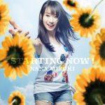 [Single] Nana Mizuki – STARTING NOW! [MP3/320K/RAR][2016.07.13]