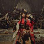 Wagakki Band – Strong fate (BD) [720p] [PV]