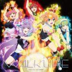 Walküre – Walküre Attack! [Album]
