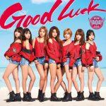 AOA – Good Luck [Single]