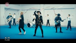 [PV] FLOW – Kaze no Uta [HDTV][720p][x264][AAC][2016.08.24]