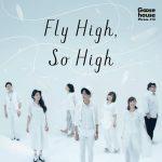 [Single] Goose house – Fly High, So High [MP3/320K/RAR][2016.08.03]