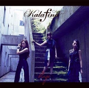 "[Single] Kalafina – blaze ""Arslan Senki: Fuujin Ranbu"" Ending Theme [MP3/320K/ZIP][2016.08.10]"