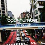 [Single] back number – Kuroi Neko no Uta [AAC/256K/ZIP][2016.08.01]