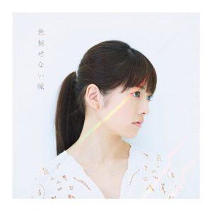 """[Single] Alisa Takigawa – Iroasenai Hitomi """"Nanatsu no Taizai: Seisen no Shirushi"""" Ending Theme [MP3/320K/RAR][2016.09.07]"""