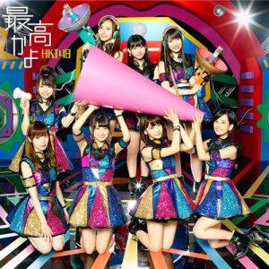 HKT48 – Saiko ka yo [Single]