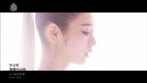 Hitomi Kaji – Eyes (SSTV) [720p] [PV]