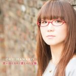 Oku Hanako – Omoide ni Nare [Single]