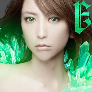 [Album] Eir Aoi – BEST -E- [MP3/320K/ZIP][2016.10.19]