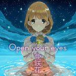 "[Single] Asaka – Open your eyes ""Occultic;Nine"" Ending Theme [MP3/320K/RAR][2016.10.26]"