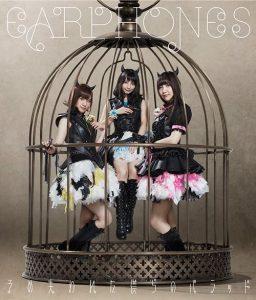 Earphones – Arakajime Ushinawareta Bokura no Ballad [Single]