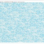 Yasutaka Nakata – NANIMONO [Mini Album]