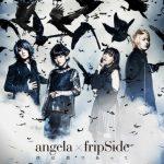 """[Single] angela×fripSide – Boku wa Boku de Atte """"Ajin"""" 2nd Opening Theme [MP3/320K/ZIP][2016.10.19]"""