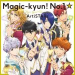 ArtiSTARs – Magic-kyun! No.1☆ [Single]