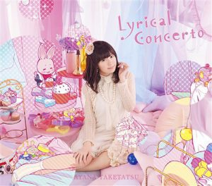 [Album] Ayana Taketatsu – Lyrical Concerto [MP3/320K/ZIP][2016.11.02]