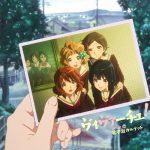 Kitauji Quartet – Vivace! [Single]