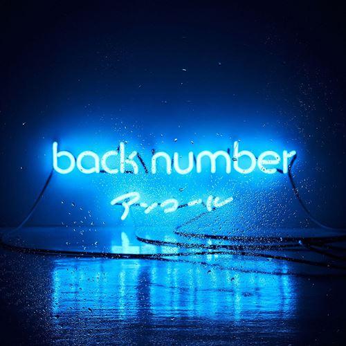 back number – Encore Album Download MP3 MKV ZIP RAR