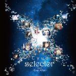 "Cyua – ""selector"" Best -Ever After- [Album]"
