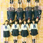 """[Single] HoneyWorks meets Nogizaka46 – Daikirai na Hazu Datta """"Suki ni Naru Sono Shunkan wo.: Kokuhaku Jikkou Iinkai"""" Ending Theme [MP3/320K/ZIP][2016.12.07]"""
