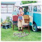 [Album] Maaya Uchida – Drive-in Theater [MP3/320K/ZIP][2017.01.06]