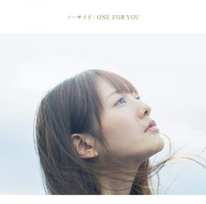 """[Single] Alisa Takigawa – No Side / One For You """"ALL OUT!!"""" 2nd Opening Theme [MP3/320K/RAR][2017.02.22]"""