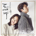 Goblin Original Soundtrack [MP3/320K/ZIP][2017.01.26]