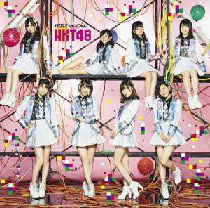 HKT48 – Bug-tte Iijan [Mini Album]