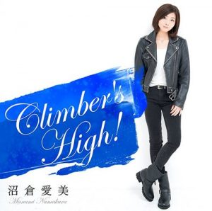 "[Single] Manami Numakura – Climber's High! ""Fuuka"" Opening Theme [MP3/320K/ZIP][2017.02.08]"