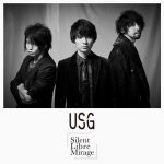 UNISON SQUARE GARDEN – Silent Libre Mirage [Single]