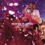 [Concert] Ayumi Hamasaki ARENA TOUR 2016 A ~M(A)DE IN JAPAN~ [BD][720p][x264][AAC][2016.12.21]
