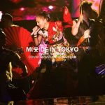 [Concert] Ayumi Hamasaki COUNTDOWN LIVE 2015-2016 A ~M(A)DE IN TOKYO~ [BD][720p][x264][AAC][2016.12.21]