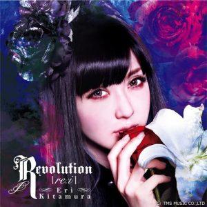 Eri Kitamura – Revolution [rei] [Mini Album]