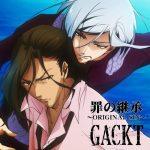 GACKT – Tsumi no Keishou ~ORIGINAL SIN~ [Single]